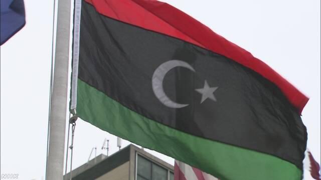 test ツイッターメディア - リビア停戦交渉 片方の勢力が停戦案への署名見送り https://t.co/0oq2evQxoQ #japan #nhk #相互フォロー https://t.co/xo1kCJ3x94