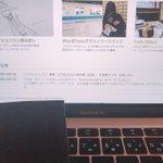 Image for the Tweet beginning: 【作りながら学ぶ HTML/CSS デザインの教科書】📘完  できたこと💡 ・パンくずナビ ・Googleマップの埋め込み ・お知らせの作り方 ・Googleフォームを連携させる  写真や文言変えればいろんなサイトに応用できそうです🤩