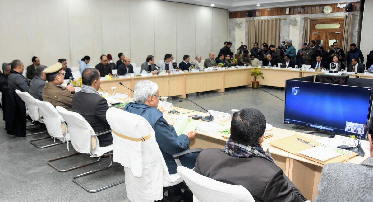 मुख्यमंत्री सचिवालय के 'संवाद' में जल-जीवन-हरियाली अभियान, शराबबंदी एवं नशामुक्ति के पक्ष में तथा बाल विवाह एवं दहेज प्रथा के खिलाफ 19 जनवरी, 2020 को बनने वाली मानव शृंखला के निर्माण की तैयारियों की समीक्षा करते हुए।#JalJivanHariyali #BiharHumanChain https://tinyurl.com/ucfwgzj