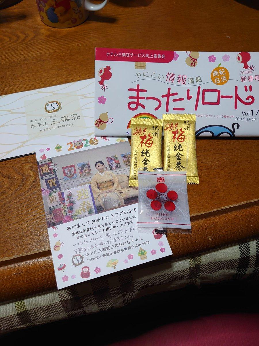 kumifumi53 photo