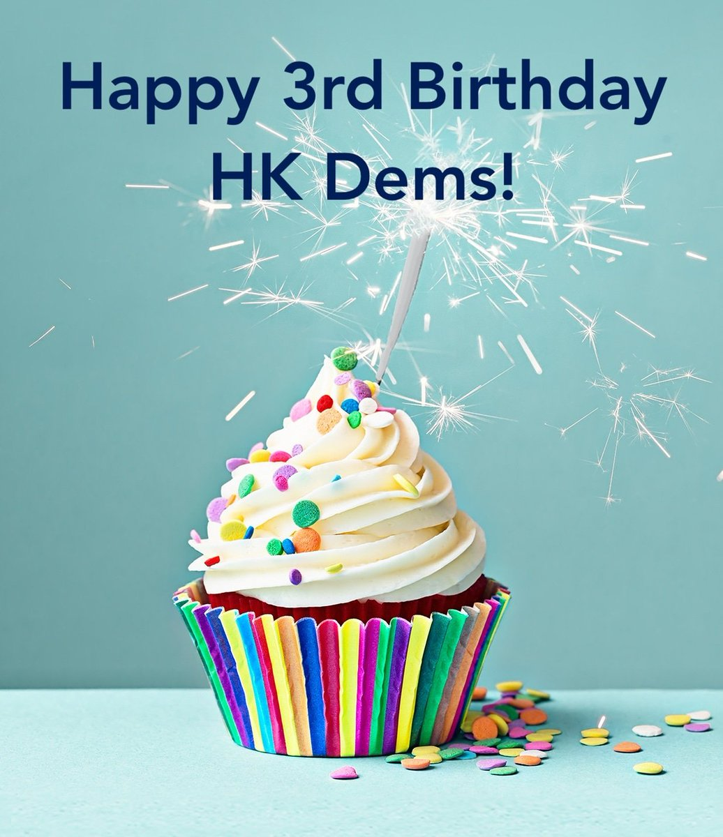 Happy birthday Hell's Kitchen Democrats! Share your favorite moment from the last 3 years in the comments below.