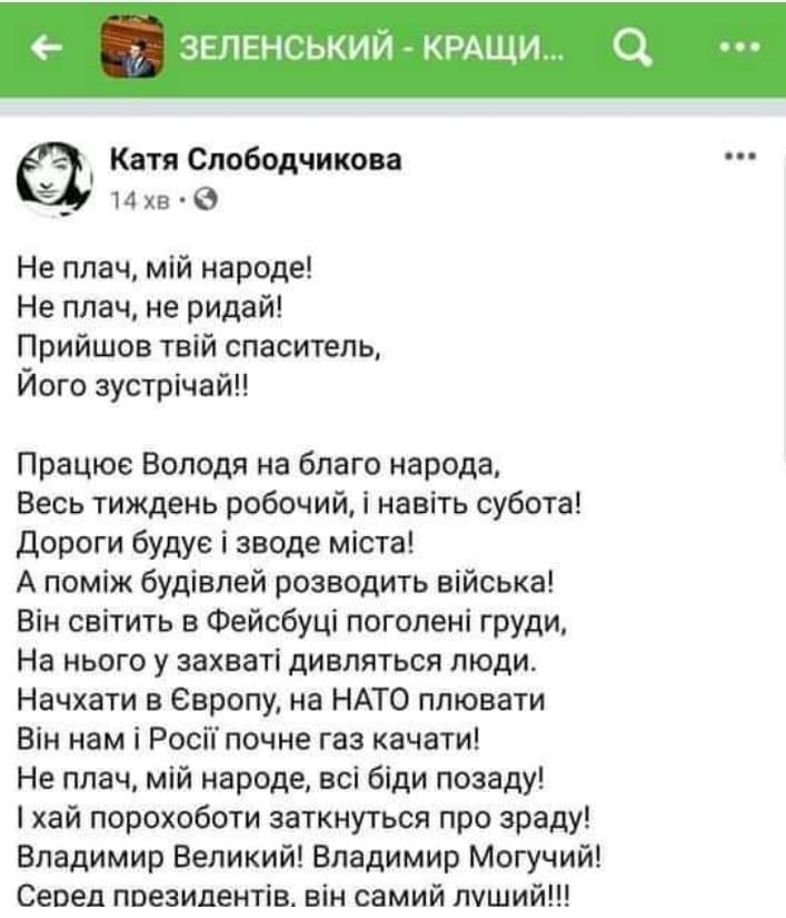 Военная помощь Украине от США начнет поступать в феврале, - посол Ельченко - Цензор.НЕТ 9376