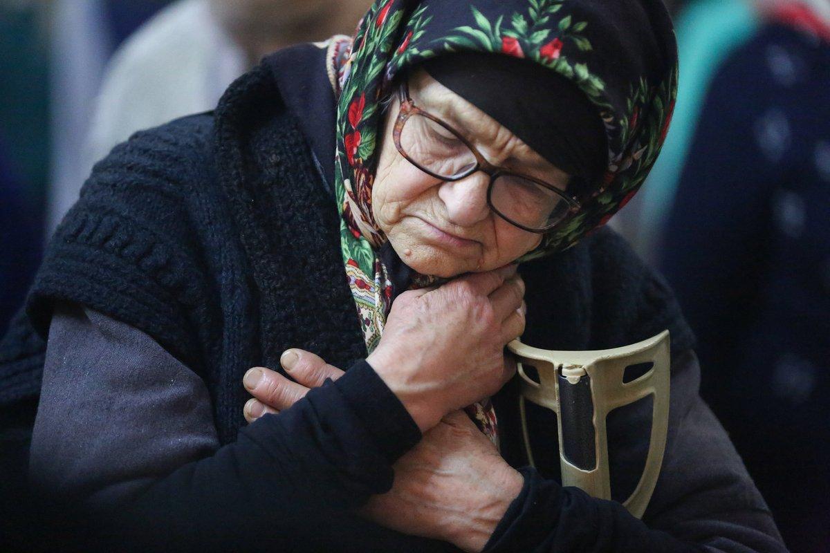 Пенсионер адрес и поздравления расставания