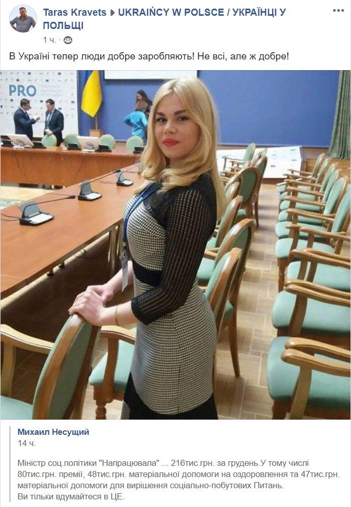 Зеленський своїм указом призначив 53 суддів у місцевих судах - Цензор.НЕТ 6752