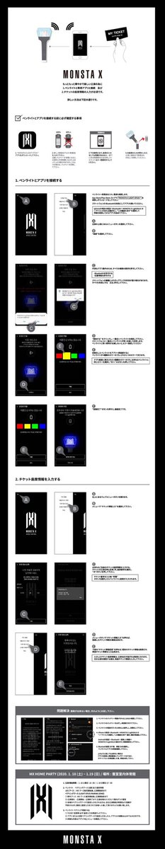 vliveに載ってたモンドゥンイとモンドゥンイアプリの接続の仕方(日本語訳)アプリこちらです👇👉🏻 Android : 👉🏻 IOS :