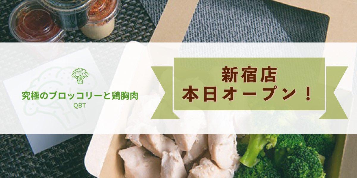 究極 の ブロッコリー と 鶏 胸 肉
