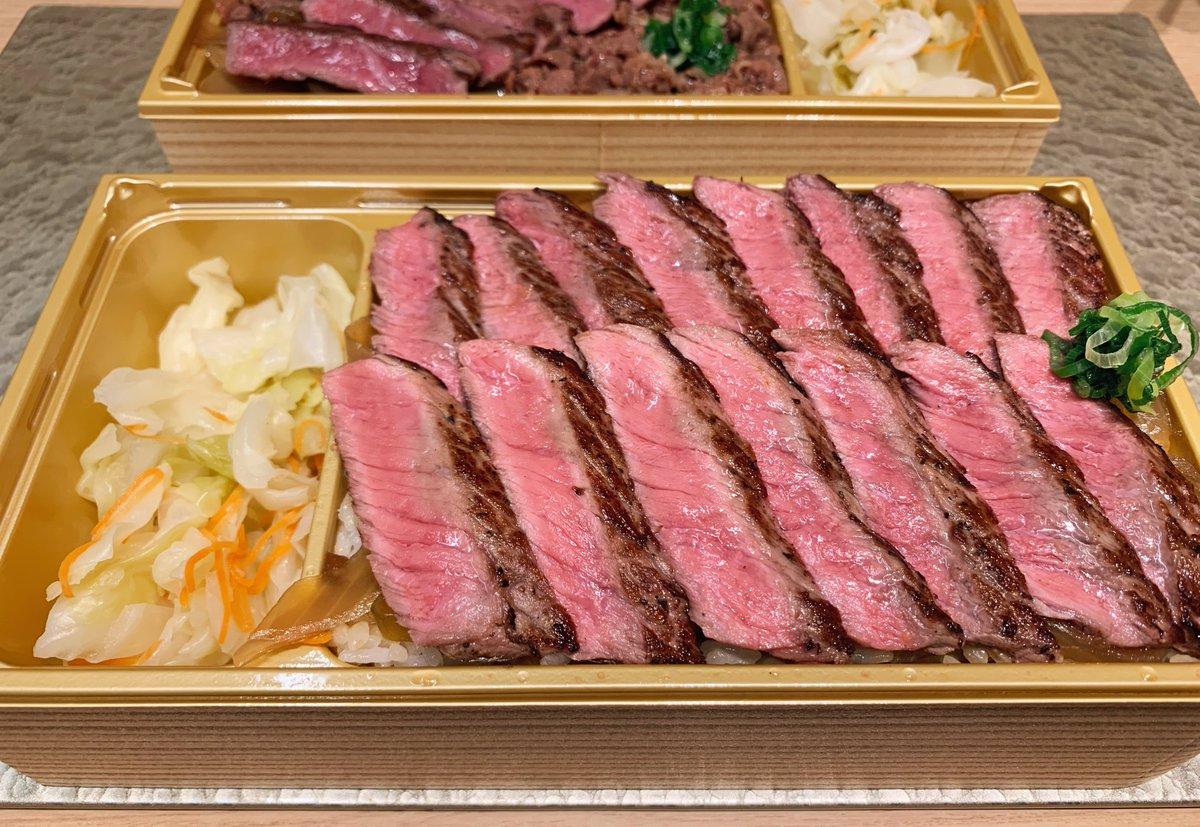 【牛の福】@大阪:天王寺駅から徒歩1分最高級アンガス牛を使った「黒粋プライムビフテキ重」を食べられるお店。最高級牛肉に格付けされた「黒粋」を贅沢に使っており旨味抜群!牛タンや牛ロースとの合盛も堪能できます✨1/21迄の期間限定で、あべのハルカス近鉄本店の地下2階に出店中です🎶#PR