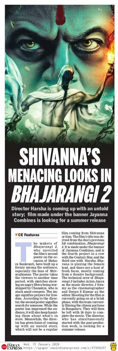 Today's Paper articles on #Bhajarangi2Poster 🔥😍✨  @NimmaShivanna #AHarsha @ArjunjanyaAJ @JayannaCombines @Raj_Dynasty @RFFCBallari @RaajavamshaR @Shivanna_Trends @sharadasrinidhi @kaanistudio  #Shivanna #ShivuaDDa ❤️