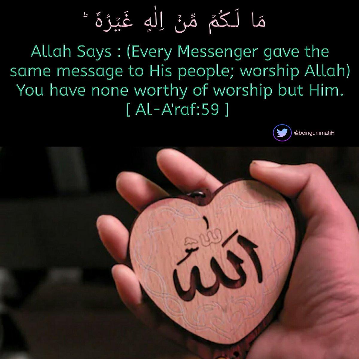 #muslimah #muslim #islamicquotes #islamic #islam #qoutes #qoutesoftheday #bikinrame #memeinajah #memecomicindonesia #raffinagita1717 #pathindonesia #poetry #poem #dagelanjowo #dagelan #ngakakkocak #rajangakak #dagelanindo #guyonann #guyonan #ayutingting #suamiistribahagiapic.twitter.com/5py9vcBCLn