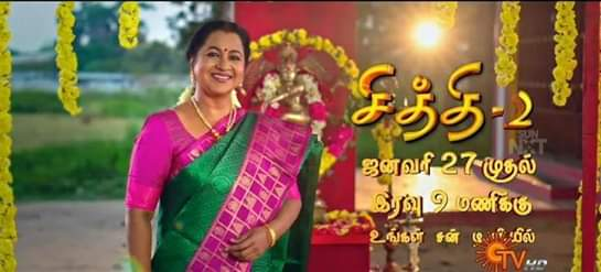 #NewShowAlert #Chithi2  Jan 27 Onwards, Mon-Sat 9pm Only on #SunTVpic.twitter.com/dAF2Iqflxi