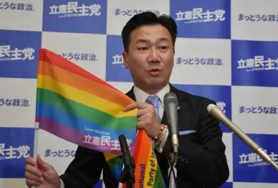 【立憲民主党】記者会見で日の丸を掲揚しないことについて福山幹事長「日の丸上げろってルールないでしょ」国民民主党などが上げることについては「党の方針が違うのだろう」と主張 もうバレてるぞ日本人の為の政党じゃ無いとハッキリ言え!!  @togetter_jpから