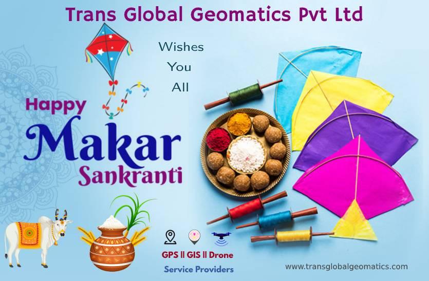 Trans Global Geomatics Pvt Ltd #Wishes You A #Happy #MakarSankranti. Wishing you a #prosperous #future and a happy #Pongal! https://bit.ly/2QQDL1k #happymakarsankranti #Transglobalgeomatics #gpstracker #vehicletracking #Sankranti #happypongal2020pic.twitter.com/APsA1YjfAN