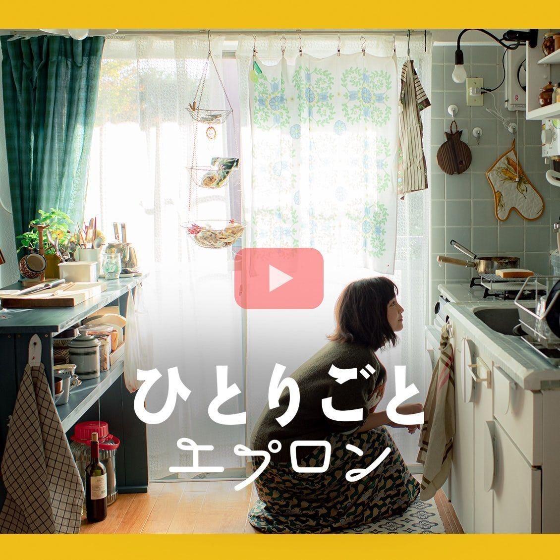 test ツイッターメディア - 「ひとりごとエプロン」第三話 「豆乳のお味噌汁とトースト」配信されました🍞 寒い日の朝に豆乳のお味噌汁… こっくりとしたまろやかさが、体をあたためてくれます。 トーストとも、相性ばっちり◎ Youtubeでぜひご覧ください😊  https://t.co/tnxFIqTpNN  #ひとりごとエプロン  @hokuoh_kurashi https://t.co/KbWVd9fKqy