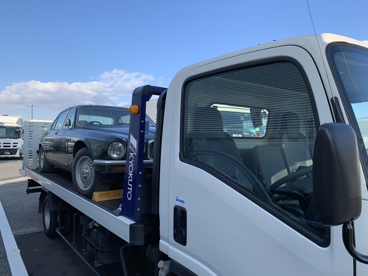 test ツイッターメディア - #jagua r#daimler#mgarage#XJ#XJS#XJR#ジャガー#エムガレージ#キャリアカー#買取 ジャガーの買取のためキャリアで引き取りに行ってきました。ワンオーナー車のジャガーXJです。仕上げるの大変そうだけどこの車乗りやすくて好きなんですよね。しかし、キャリアで長距離運転は腰にくるんですよね〜。 https://t.co/kpGKEIfKRY