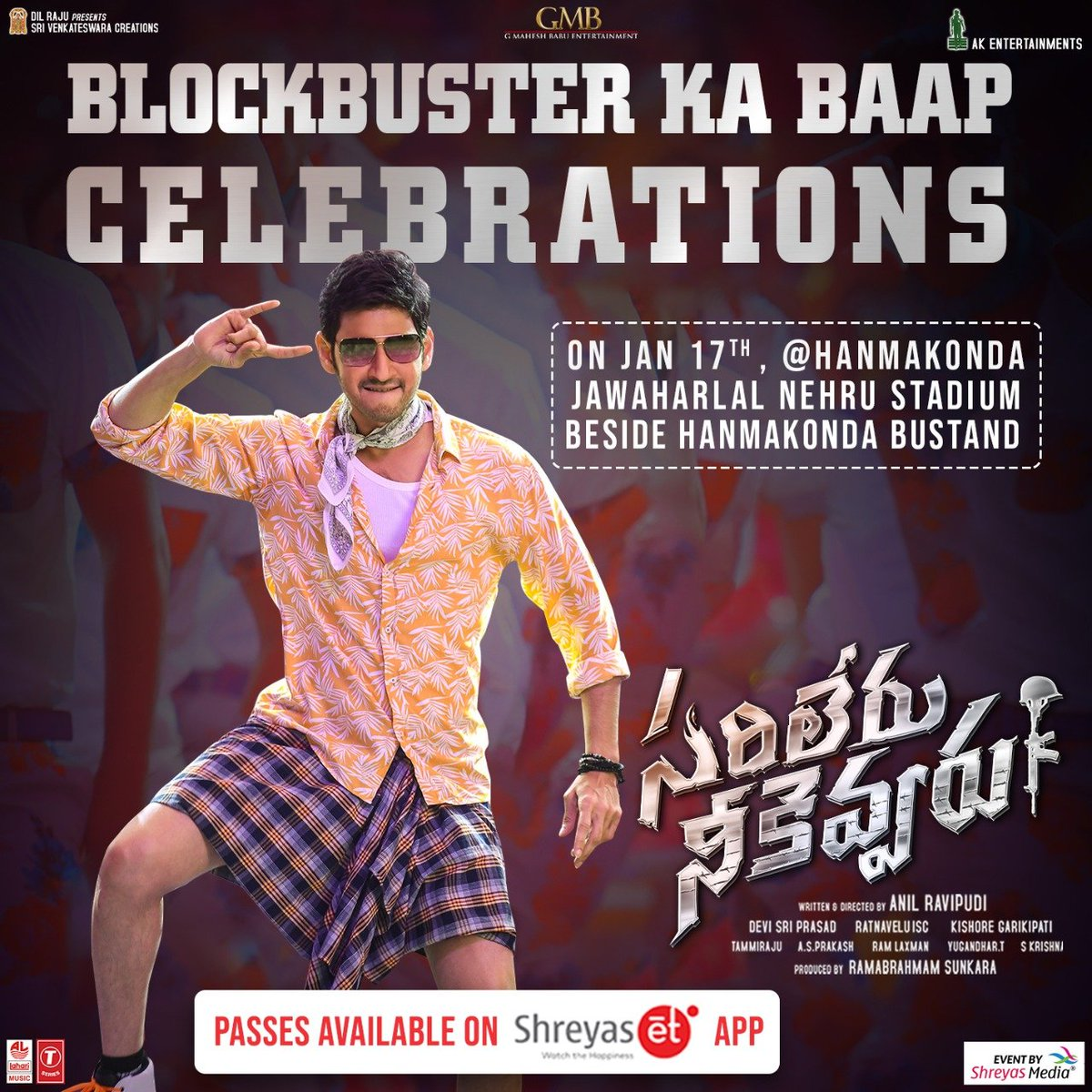 The #BlockbusterKaBaapCelebrations 🥁 are happening on the 17th Jan at Jawaharlal Nehru Stadium, Hanmakonda, Warangal #BlockBusterKaBAAP 🤟 #SarileruNeekevvaru @urstrulyMahesh @AnilRavipudi @AnilSunkara1 @AKentsOfficial @GMBents @LahariMusic @SVC_official