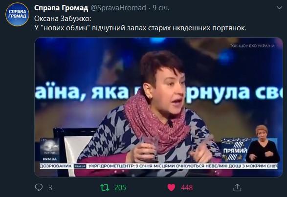 Рябошапка просит Гончарука безотлагательно реформировать уголовно-исполнительную медицину: за год смертность среди заключенных выросла на 7% - Цензор.НЕТ 3106