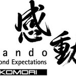 Image for the Tweet beginning: Did you know Komori started