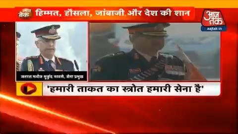 Indian #ArmyDay पर सेना प्रमुख बोले- सरहदों की रक्षा के लिए हम हरदम तत्पर हैं अन्य वीडियो : http://m.aajtak.in/videos/#LunchBreak #IndianArmy