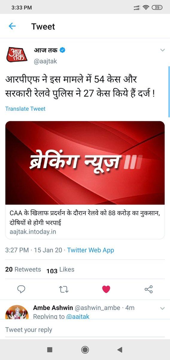@shalabhmani @CMOfficeUP @myogiadityanath @RailMinIndia रेलवे चला योगी जी की  राह, एक एक पाई वसूल की जायेगी दंगाइयों से 🙏🙏🙏#आस्था_की_खिचड़ी