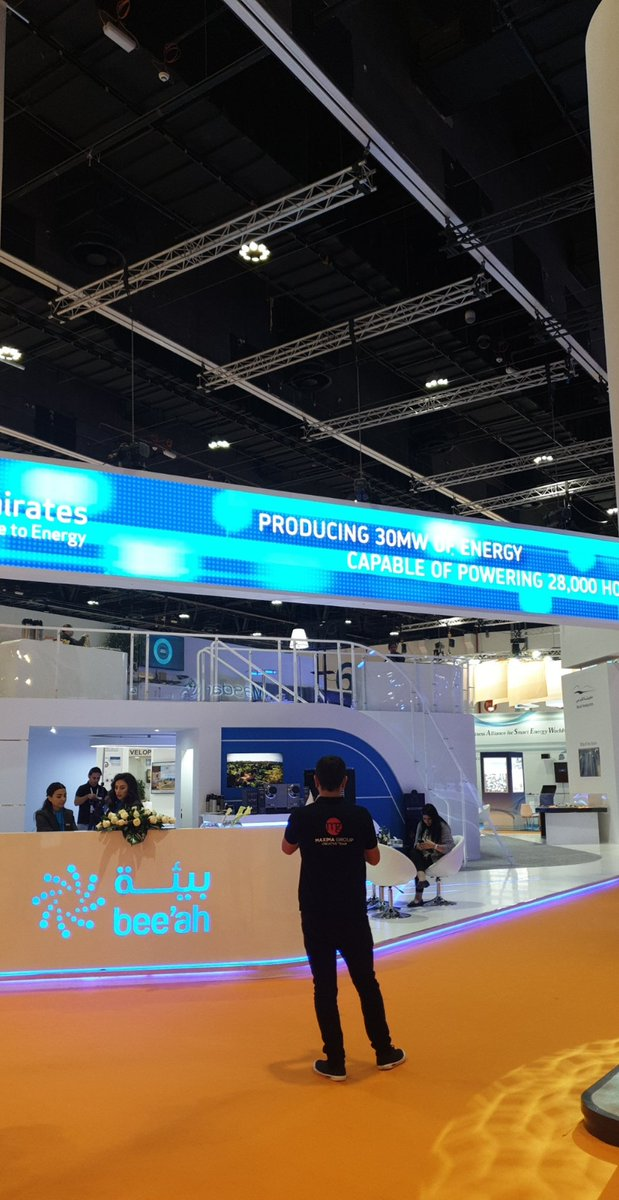 Guys come visit us in ADNEC! we're participating in WFES <br>http://pic.twitter.com/vcTK9Itn6B
