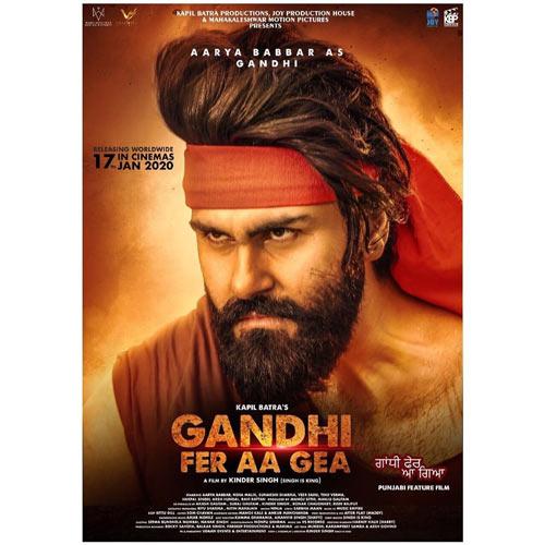 #GandhiFerAa Gea trailer out today! https://bit.ly/2NuvopQ #GandhiFerAaGea #AaryaBabbar #NehaMalik #VeerSahu #TinuVerma #HarpalSingh #Ninja #UpcomingPunjabiFilm #JoyProductionHouse #ManojSethi #FilmyTech #Pollywood  #cinema #latest #news #downloads  #santabanta #santabantanewspic.twitter.com/19Ho3SyJNJ