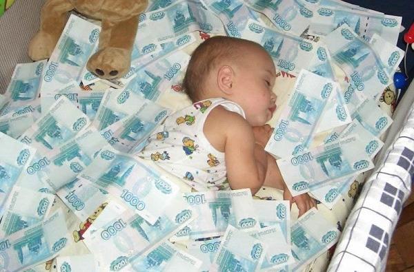 материнский капитал в 2019 на второго ребенка в москве