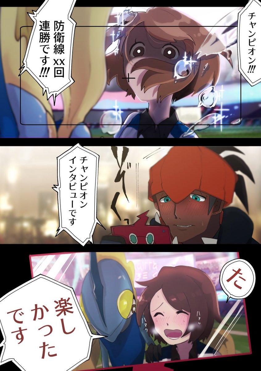 キバナ アニメ