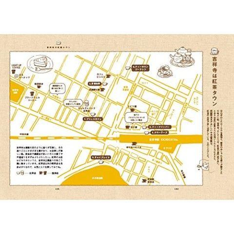 """だいすきでオススメな本を紹介させてください…  飯塚めりさんの""""東京喫茶帖"""" https://t.co/Wy3C60wYfN  食べ物や飲み物のほっこりするイラストがとても可愛らしいんです…! 読んでいるうちに今すぐ喫茶店に… https://t.co/8cAluyYY61"""
