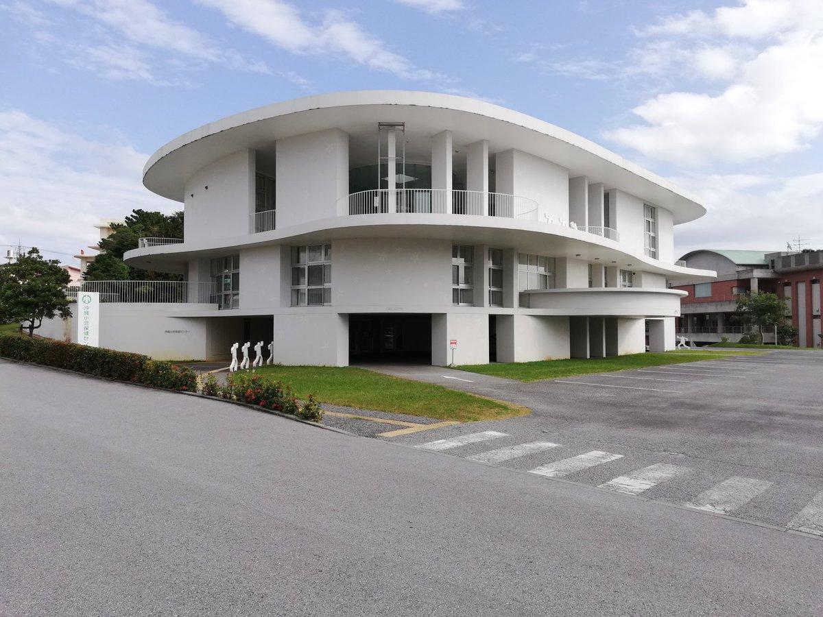 沖縄 プロポーション
