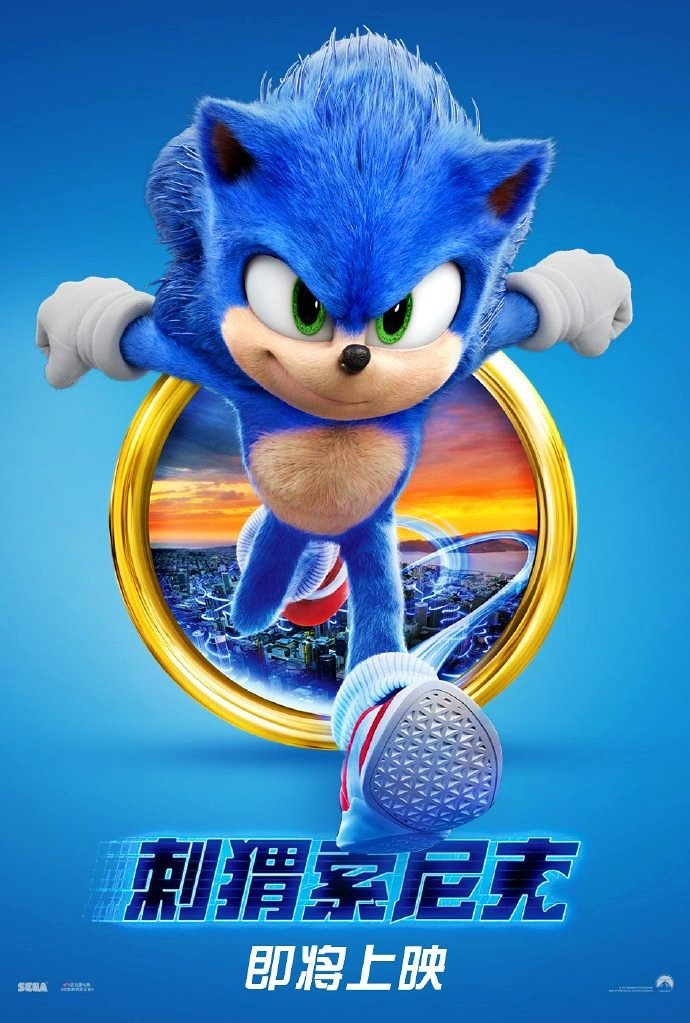 Sonic The Hedgehog Movie Confirmed For Mainland China Theatrical Release