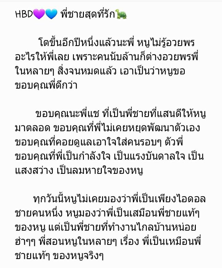 RT @Jeehyungwon: #HBDtoHYUNGWON 🎂🐢💜💙