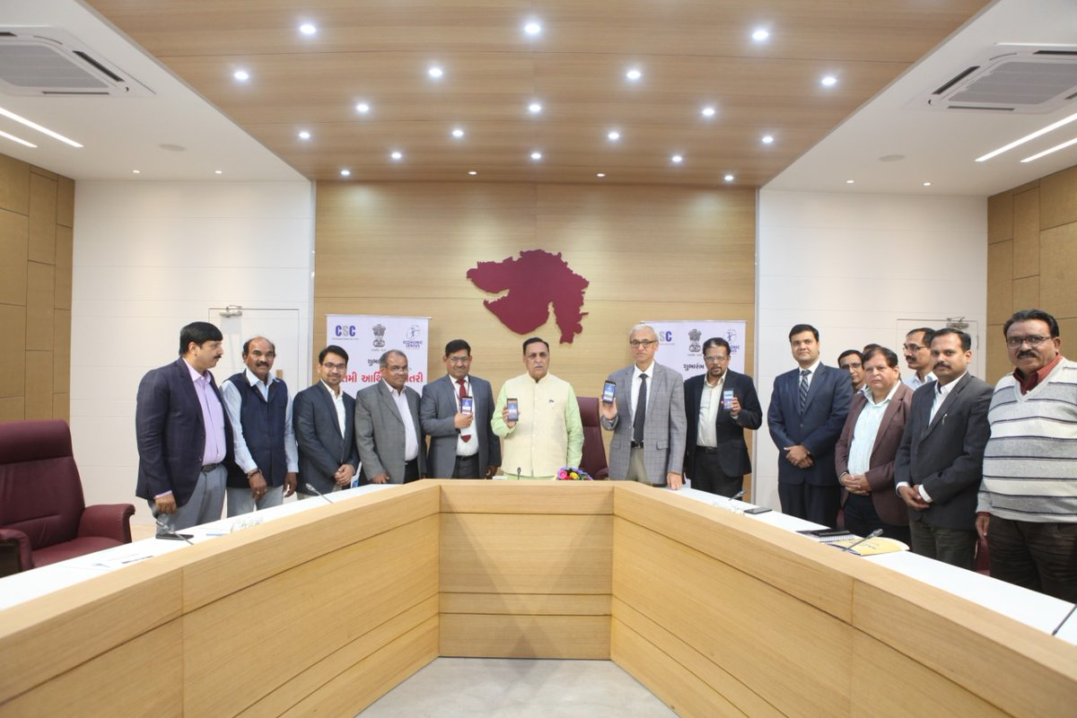Rupani launches State's 7th Economic Census process in Gujarat first time with Mobile App