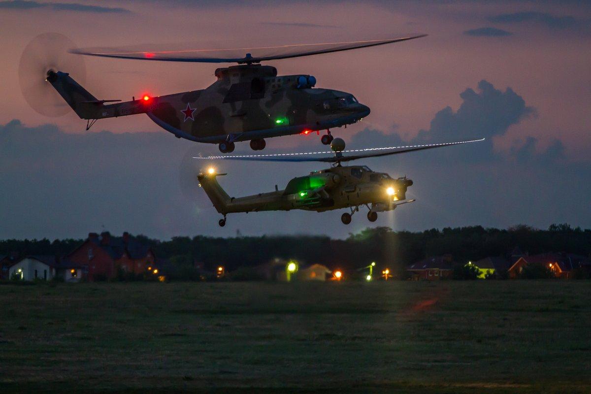 млс вертолет ночью фото интересных