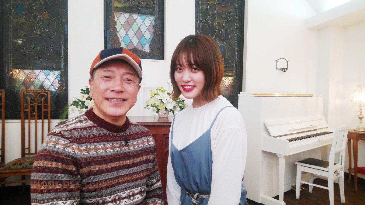 こんばんわんちゃん💚王林のブログ更新しました❣️今日は「いいふる」のロケで八郎さんと一緒でした☺️明日からまた県外です!次は福岡に行きます!がんばるぞ🔥
