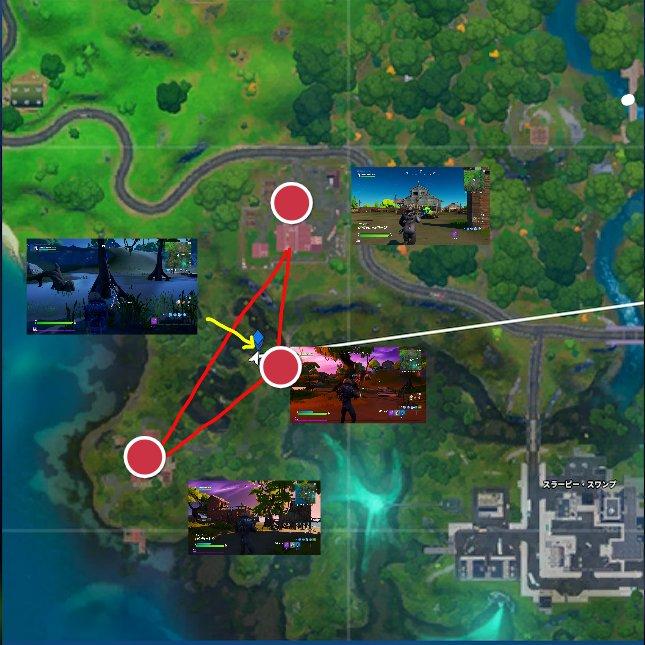 #フォートナイト チャプター2 チャレンジ ミッション 攻略リプリーVSスラッジ・ログジャムウッドワークス、木の掘っ立て小屋、バケツツリーの間で隠れたノームを探すスラーピ・スワンプ北西方向の沼地の中の木の影にあります#Fortnite #EpicPartner【 OSAMURAI-SPLA2 】