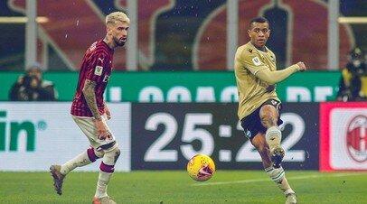 Милан италиЯ официальный сайт футбол