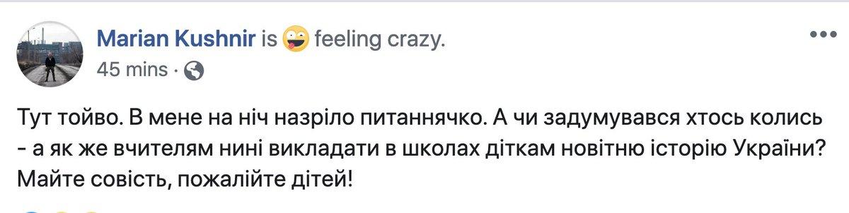 На аудиозаписи совещания в Кабмине голос не мой, - замглавы ОП Ковалив - Цензор.НЕТ 2479