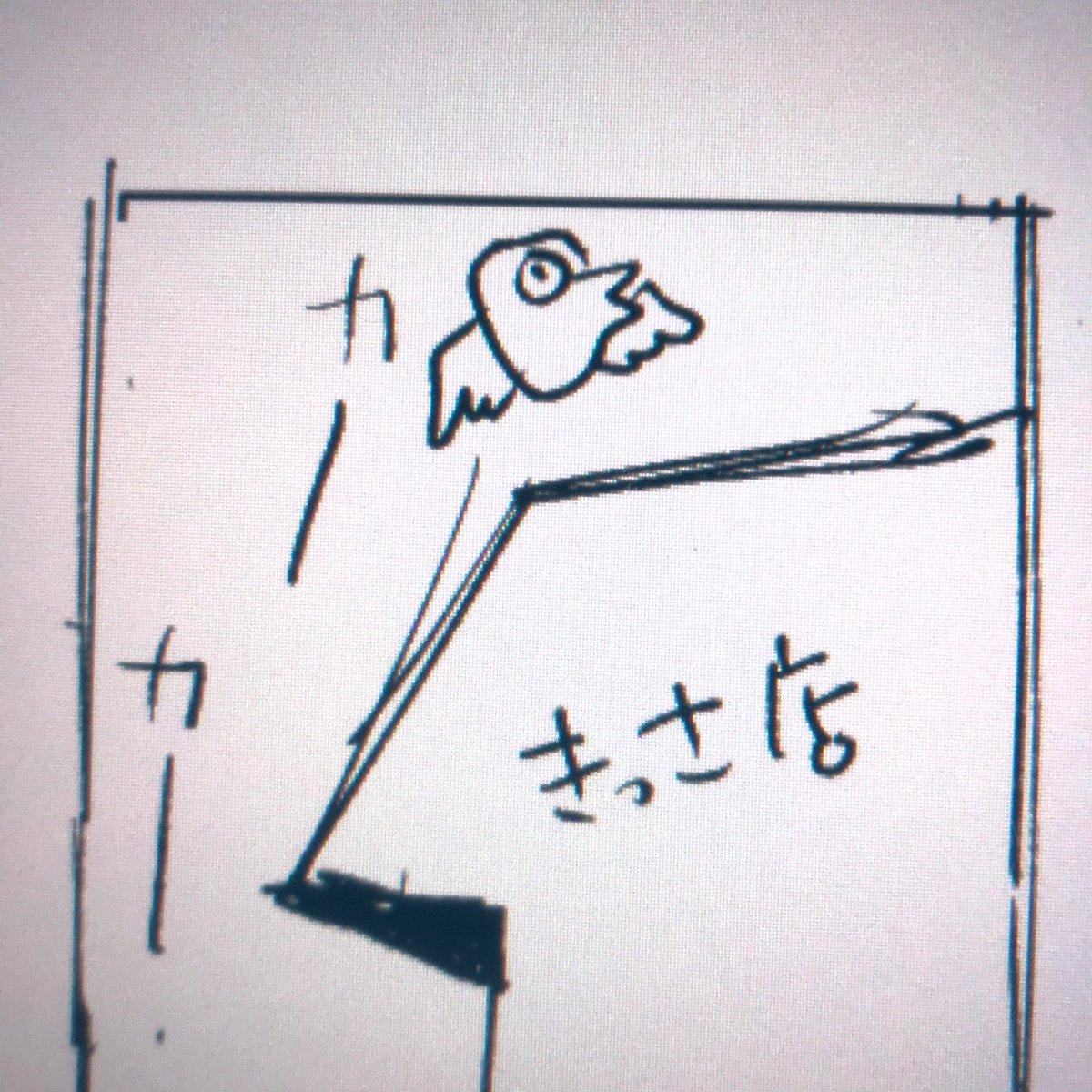 描くの苦手な物 一生 鳥