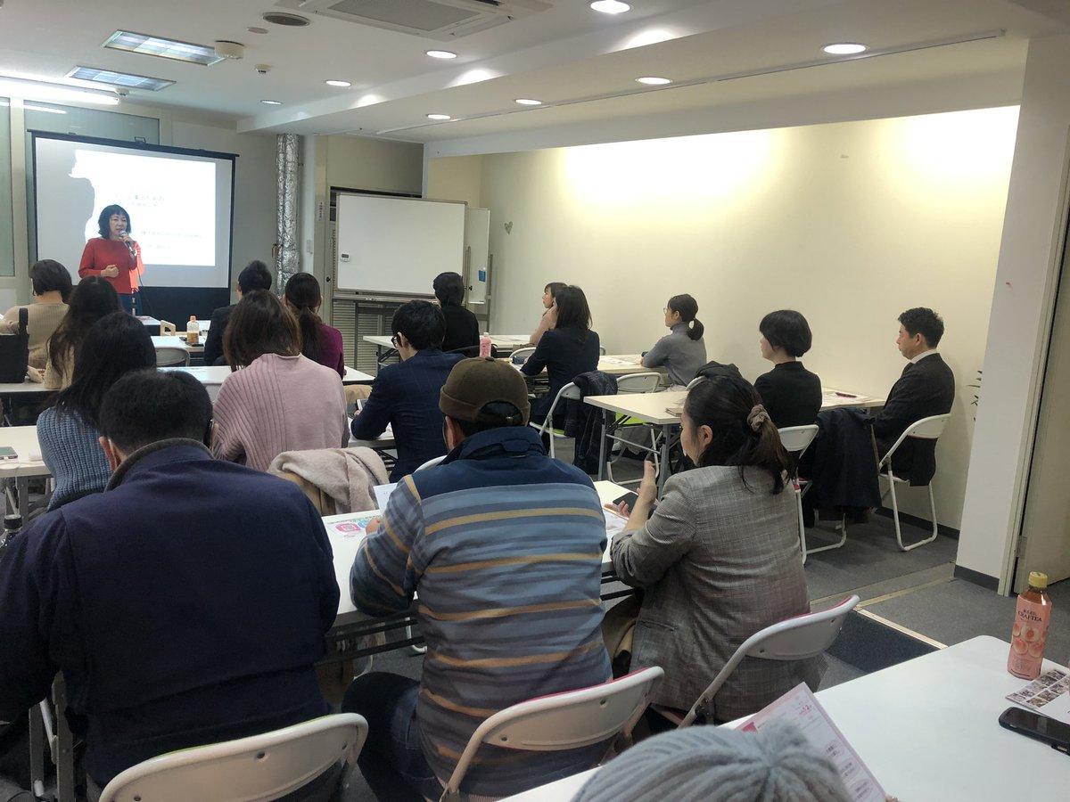 おはようございます!ゆうきゃんです😊💓本日神戸はかなりさむいです😷❄️本日は今年初の「中小企業のためのSNS活用セミナー」✨なんと満員御礼です🥰❣️❣️次回は2/5(水)!フォロワーさんは無料です💓要チェキ🥳→#企業公式が毎朝地元の天気を言い合う