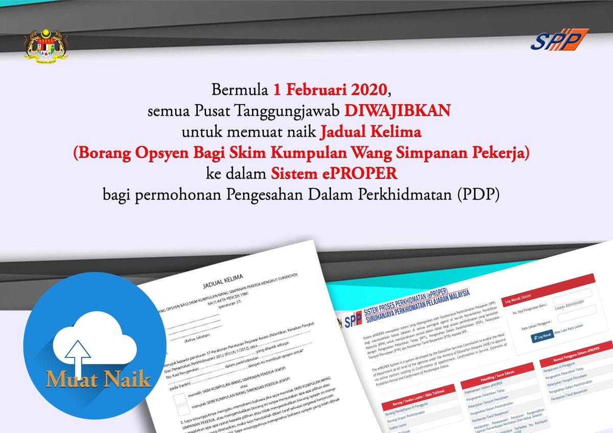 Spp Malaysia A Twitter Hebahan Umum Bermula 1 Februari 2020 Semua Pusat Tanggungjawab Diwajibkan Untuk Memuat Naik Jadual Kelima Ke Dalam Sistem Eproper Bagi Permohonan Pdp Https T Co Y51orrxzsm