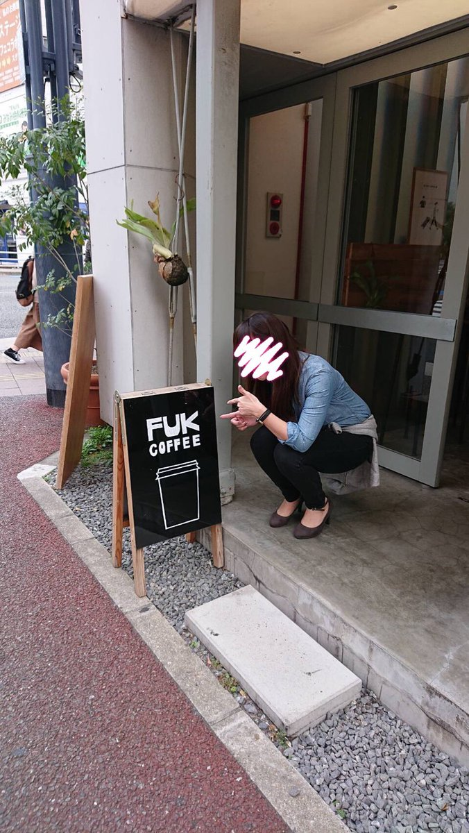 年3回のカフェオフ 福岡☕️✨  昨日、「初参加ですが宜しくお願いします✨」とメッセージをくださった方がいました😊  楽しみにしてくださる方がいる。  「出会いの数だけ新しい自分に出会える」  私も福岡開催を楽しみにしてます😊 待っててね✨✨  イベントMC Fujisaki