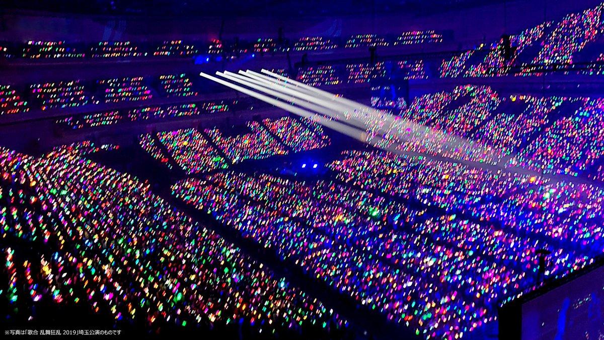 【祝!】ミュージカル『刀剣乱舞』は、本日1月16日の「歌合 乱舞狂乱 2019」大阪公演で、シリーズ累計観客動員数100万人を突破いたしました!公演をご覧くださる皆様、支えていただいている皆様に、改めて、心より御礼申し上げます。今後も多くの方にご覧いただけるよう、力を尽くしてまいります。