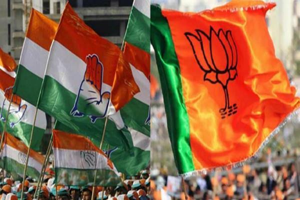 आर्थिक सुस्ती के बीच राजनीतिक दलों की जमकर कमाई- BJP ने 1 साल में कमाए 2,410 करोड़ रुपए   https://www.punjabkesari.in/national/news/political-parties-earn-hugely-amid-economic-slowdown-1111841…    #BJP #EconomicSlowdown #PoliticalParties #CPI #BSP #CPM #TrinamoolCongress pic.twitter.com/lGZblwPPfG