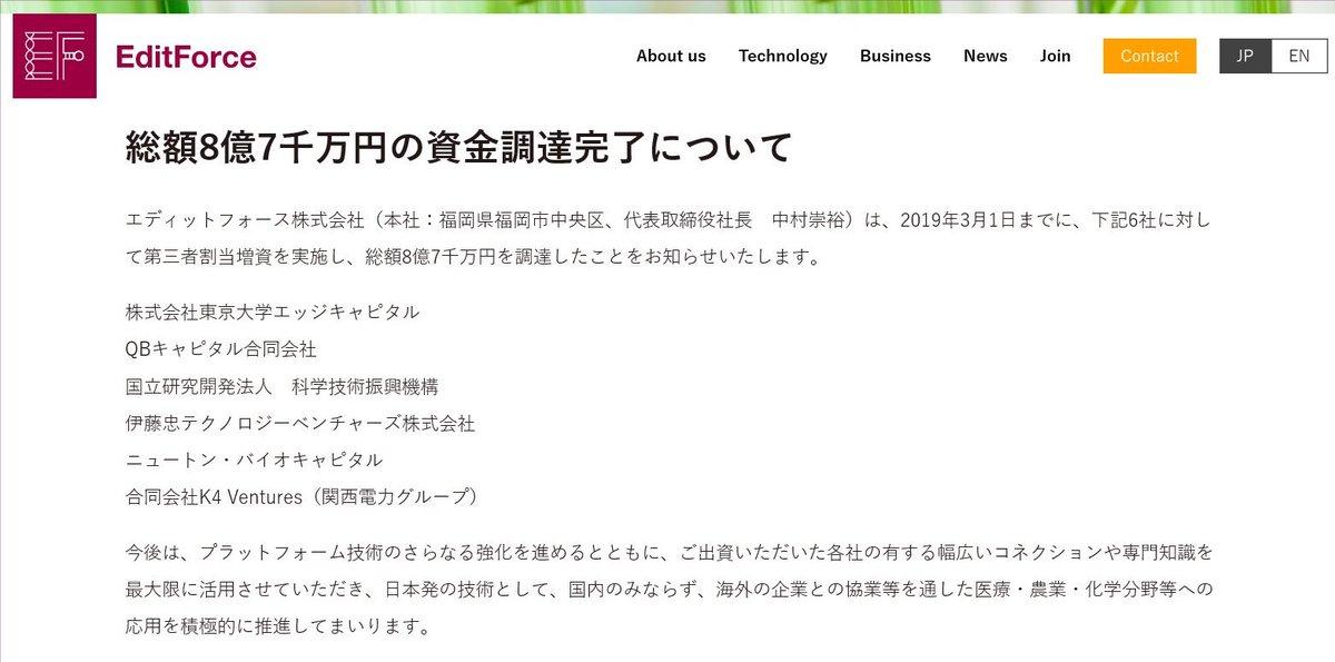 test ツイッターメディア - ソレイジアと伊藤忠と… https://t.co/4r5Q6HD3Lg