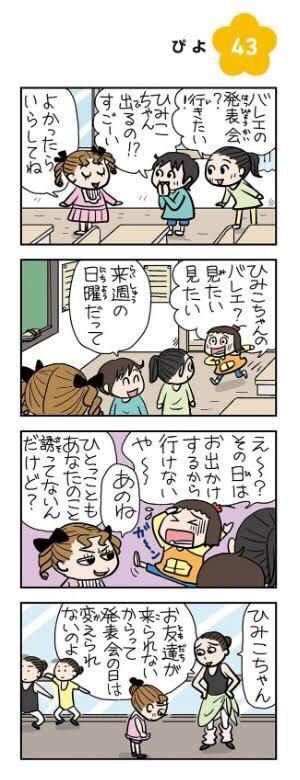 ムギタロー ポエトリーラップ東大生 1stアルバム発売中さんの投稿画像