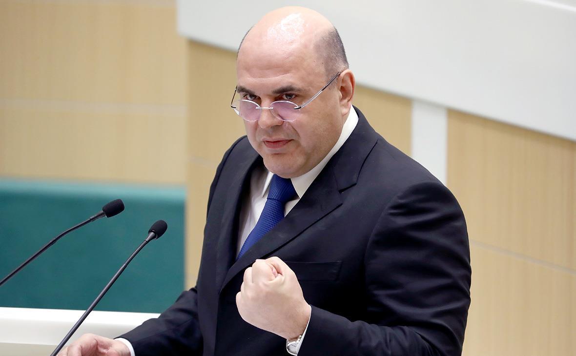 Владимир Путин назначил Михаила Мишустина председателем российского правительства