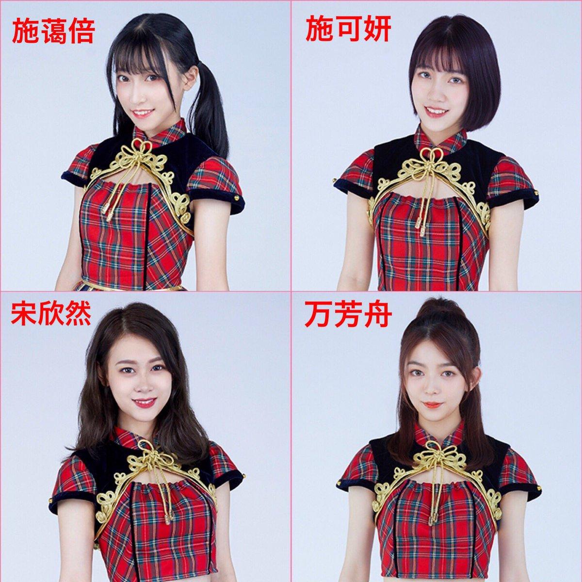 新型コロナウイルス拡散防止対策で上海姉妹グループ「Team SH」活動自粛を余儀なくされる!