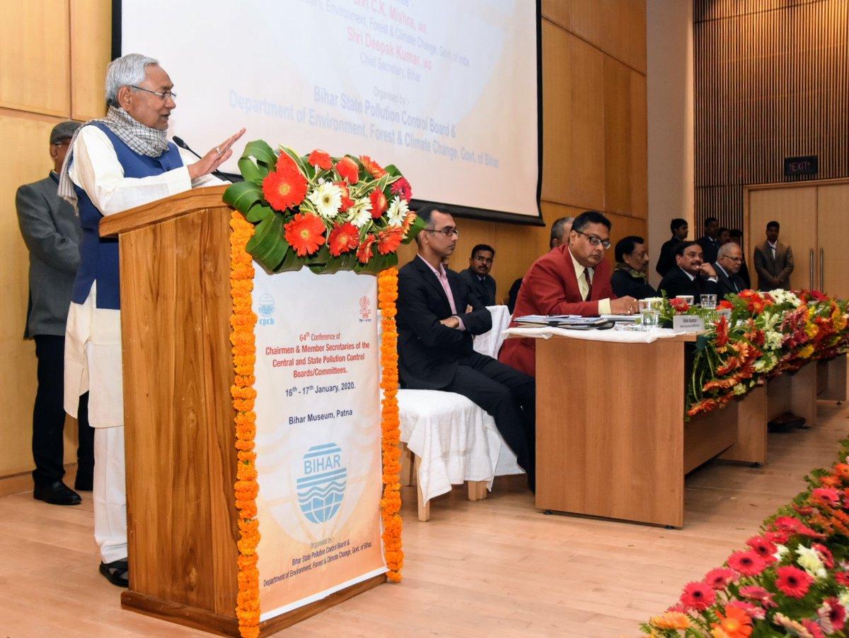 बिहार म्यूजियम के सभागार में केंद्रीय एवं राज्य प्रदूषण नियंत्रण पर्षद के दो दिवसीय (16-17 जनवरी, 2020) 64वें सम्मेलन का शुभारंभ करते हुए।https://tinyurl.com/rhwrmpo