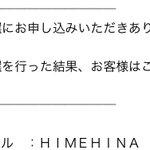 Image for the Tweet beginning: 優勝っ!!🤟🤟🤟🤟 #ヒメヒナ