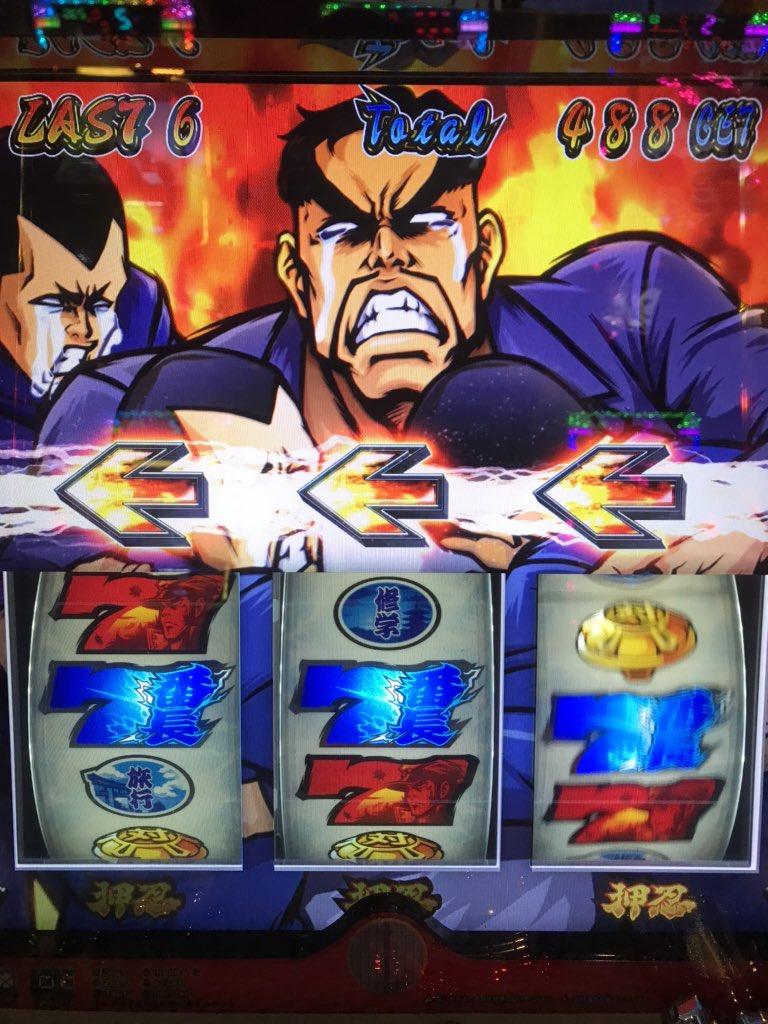 赤7揃いのとき逆から押すと青7揃い青7揃いのとき逆から押すと赤7揃いそんな話。
